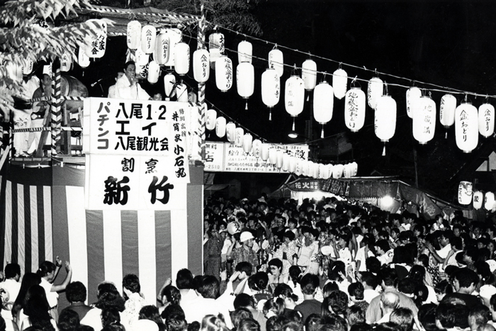 Photos by Mitsuhiko Ueda. Courtesy of the Ralph Rinzler Folklife Archives and Collections.