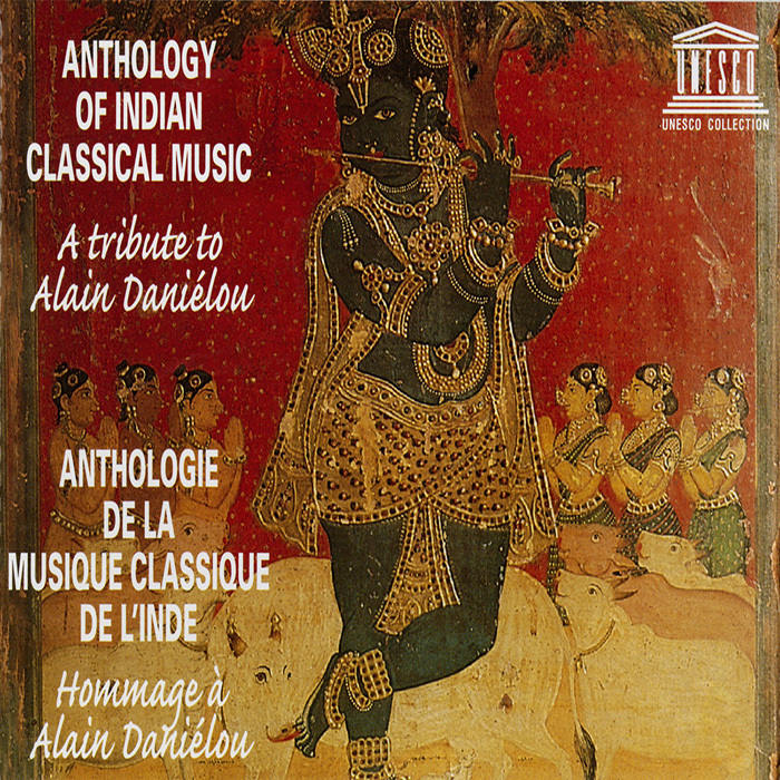 Album cover. Colors of red and gold. Indian flautist, dancing, surrounded by worshippers and a herd of goats