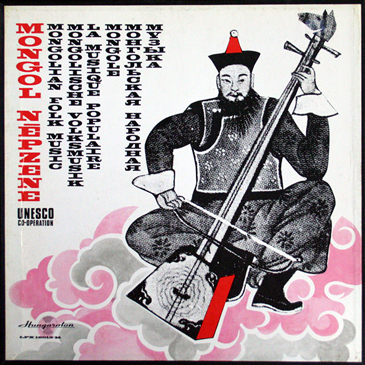 Album Cover. Hand-drawn depiction of a seated Mongolian man, playing a bowed, string instrument in traditional attire