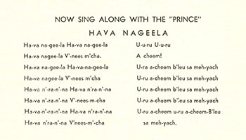 "Back side of a Folkways promotional card for Prince Nazaroff's Jewish Freilach Songs, featuring the popular song ""Hava Nagila"". Although the song does not appear on Prince Nazaroff's 1954 release, The Brothers Nazaroff include it on their album. Circa 1954."