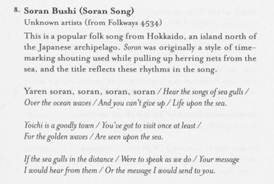 Soran Bushi words/translation from liner notes of recording