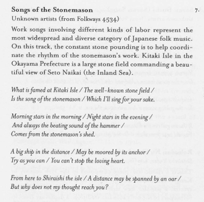 Songs of the Stonemason words/translation from liner notes of recording